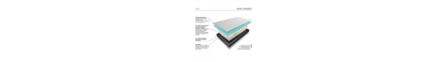 DUAL POCKET Στρώματα με ανατομικό και ορθοπεδικό σχεδιασμό