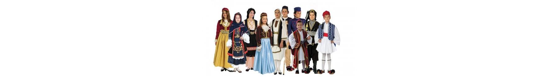 Παραδοσιακές στολές και φορεσιές. Τσολιάς, Αμαλία, τοπικές ενδυμασίες