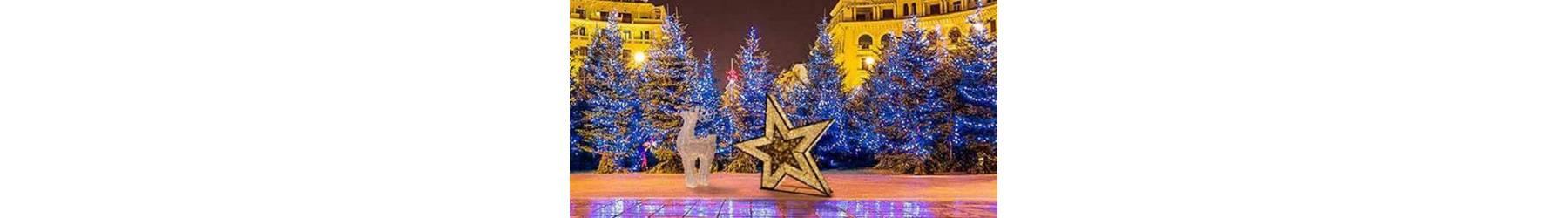 Φωτιζόμενα Χριστουγεννιάτικα στοιχέια για διακόσμηση σε όλα τα μεγέθη