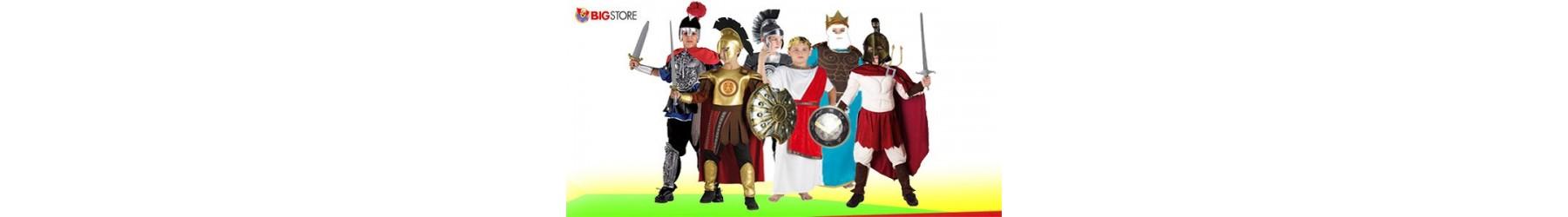 Αποκριάτικες Στολές για Αγόρια Αρχαίους Έλληνες