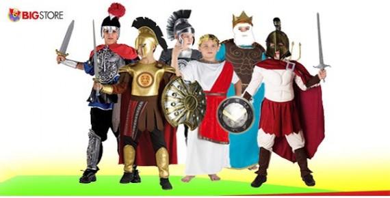 Αποκριάτικες Στολές Αρχαίων Ελλήνων