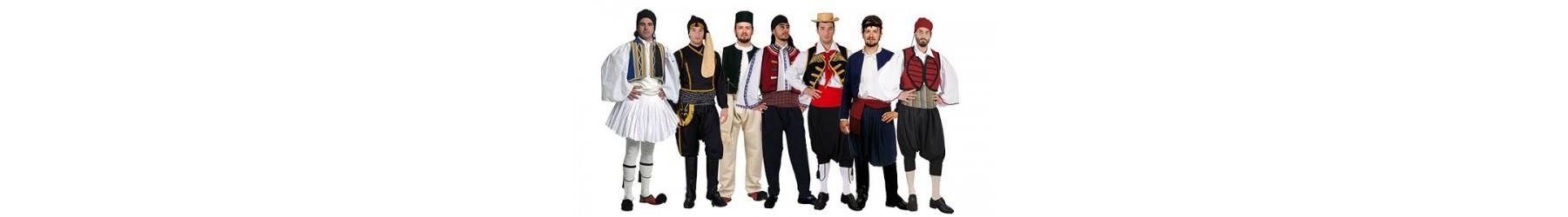 Παραδοσιακές αντρικές στολές τσολιάς και τοπικές φορεσιές