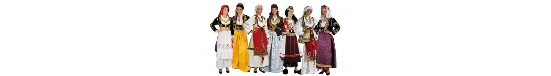 Παραδοσιακές γυναικείες στολές Αμαλία και τοπικές φορεσιές