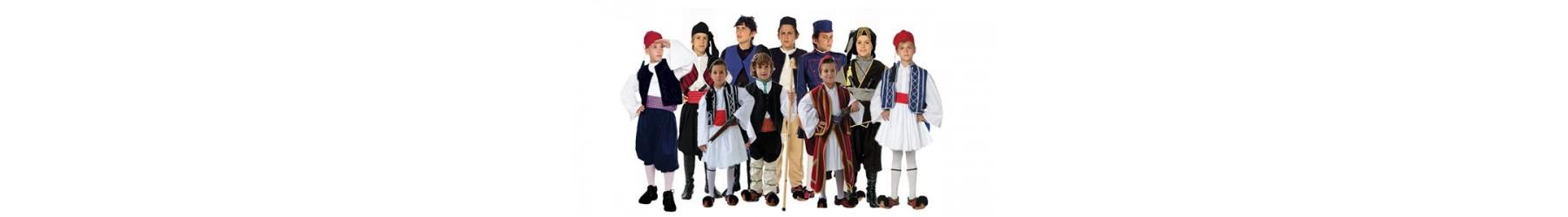 Παραδοσιακές στολές για αγόρι. Τσολιάς και τοπικές φορεσιές