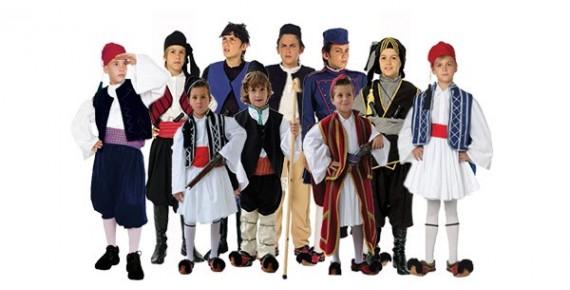 Παραδοσιακές στολές για Αγόρι