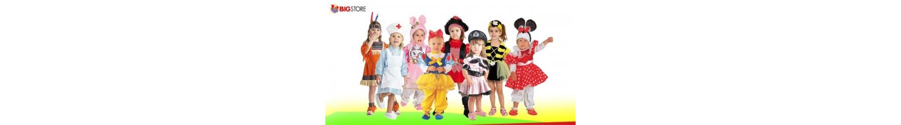 Αποκριάτικες στολές Μπε μπε για κορίτσι από 6 έως 24 μηνών