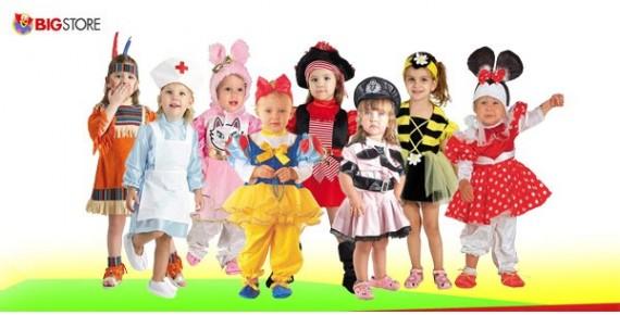 Στολές για Κορίτσι 6 έως 24 μηνών
