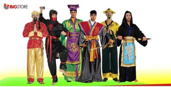 Στολές Σαμουράι Κινέζοι