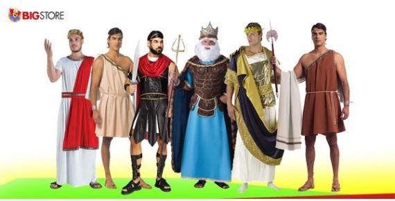Στολές Αρχαίων Ανδρικές