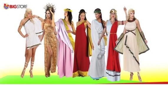 Στολές Αρχαίων Γυναικείες