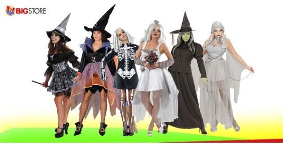 Halloween Στολές Τρόμου Γυναικείες