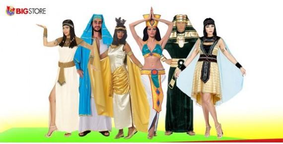 Στολές Αιγυπτίων