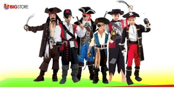Αποκριάτικες στολές Πειρατή