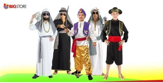 Αποκριάτικες στολές Αραβα