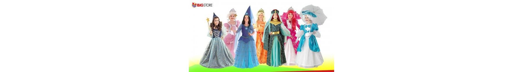 Αποκριάτικες στολές Βασίλισσας και Πριγκίπισσας για κορίτσια