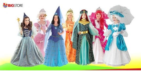 Αποκριάτικες στολές Βασίλισσα και Πριγκίπισσα