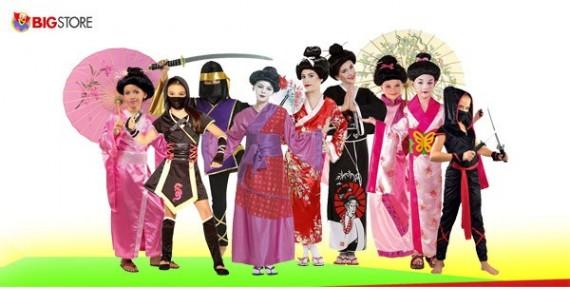 Αποκριάτικες στολές Γκέισα Κινέζα