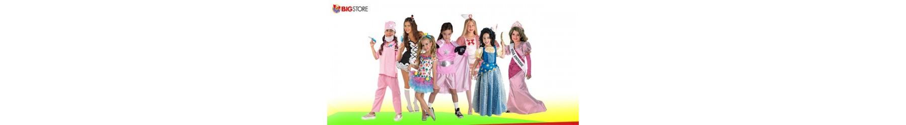 Αποκριάτικες στολές σε διάφορα αποκριάτικα θέματα για κορίτσια