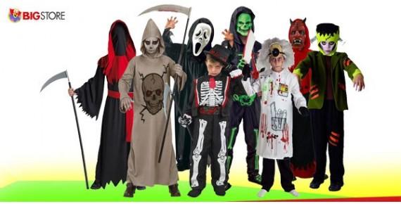 Halloween Αποκριάτικες στολές τρόμου και παππά