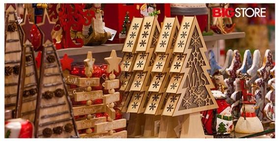 Διακοσμητικά Χριστουγεννιάτικα δέντρα