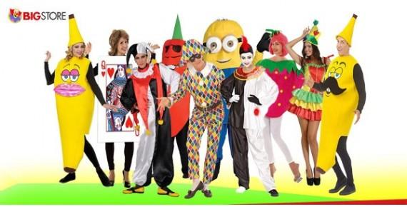 Στολές για το Καρναβάλι