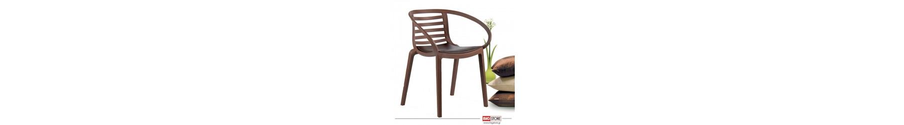 Καρέκλες για επαγγελματικούς χώρους εστίασης