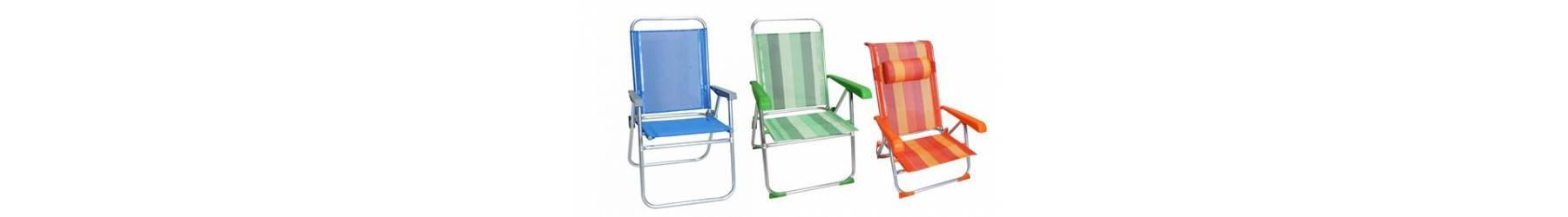 Καρέκλες και καρεκλάκια camping - παραλίας