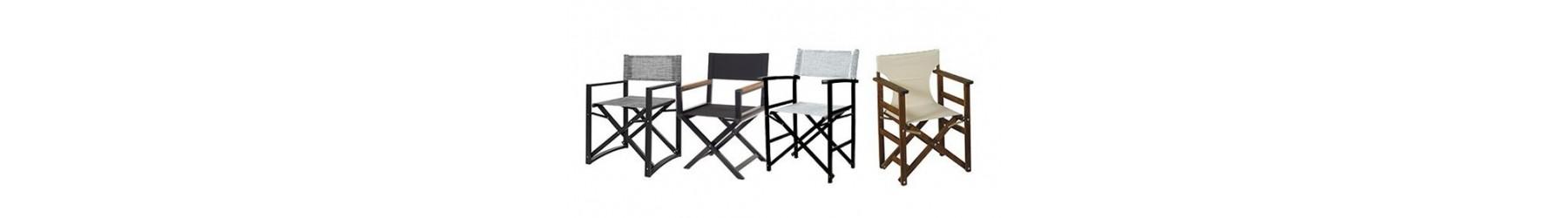 Πολυθρόνες καρέκλες σκηνοθέτη
